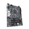 Imagem de PLACA MAE INTEL GIGABYTE H310M S2P DDR4 LGA1151 8E9GERACAO
