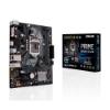 Imagem de PLACA MAE INTEL ASUS PRIME H310M DDR4 LGA1151 8E9GERACAO