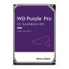 Imagem de HDD WD PURPLE 8 TB PARA SEGURANCA / VIGILANCIA / DVR - WD8001PURP