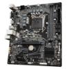 Imagem de PLACA MAE (INTEL) GIGABYTE H510M H DDR4 LGA 1200 10° E 11° GERACAO