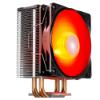 Imagem de COOLER PARA PROCESSADOR DEEPCOOL GAMMAXX GTE V2 RGB- DP-MCH4-GMX-GTEV2